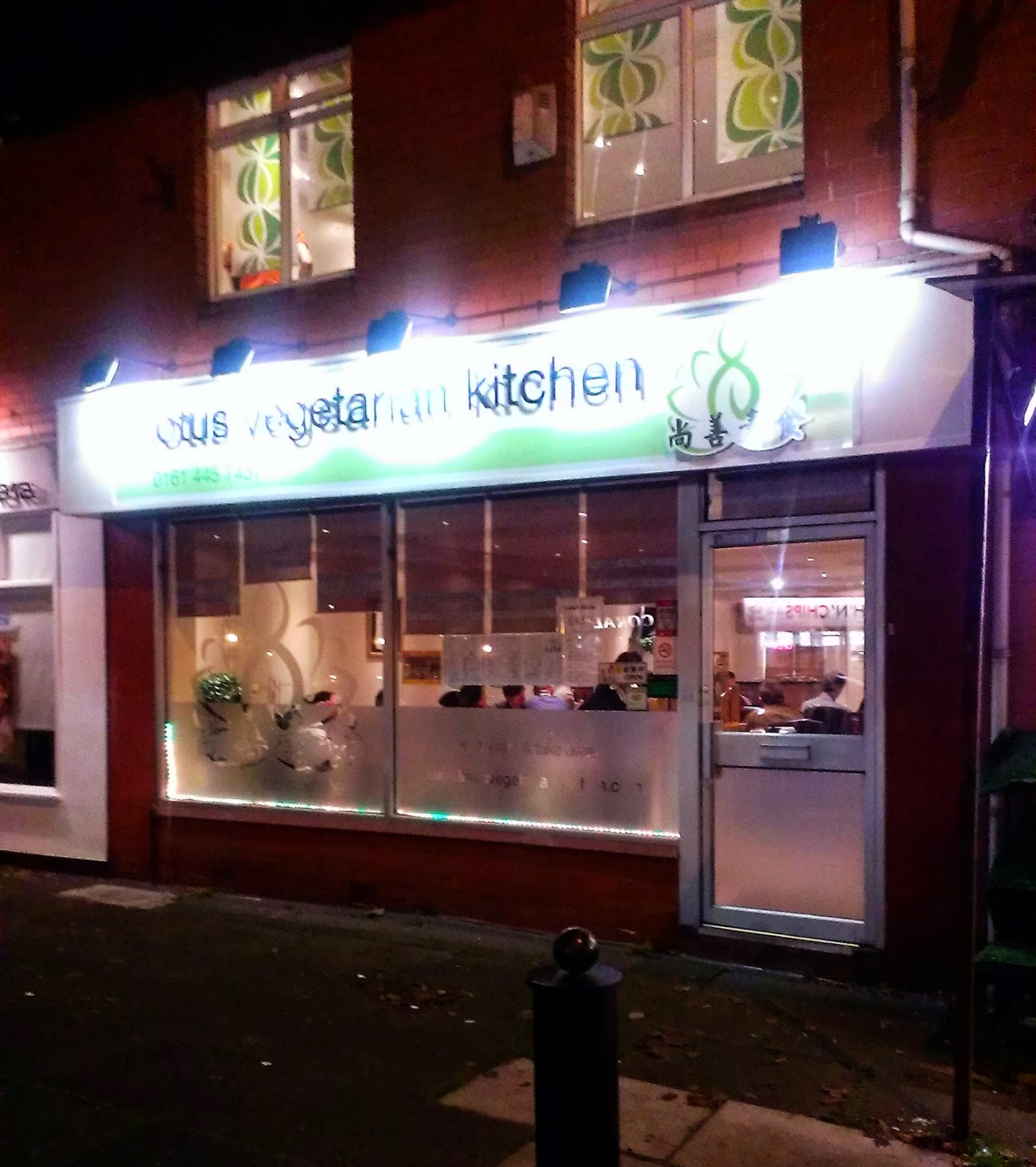 Manchester: Lotus Vegetarian Kitchen |